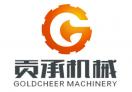 Goldcheer