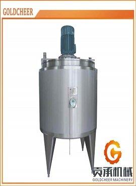 Emulsification Tank